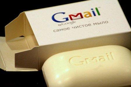 jabon gmail